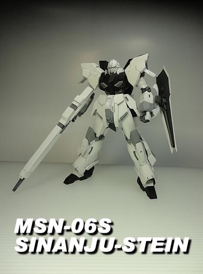MSN-06S_SINANJU-STIN_033.jpg