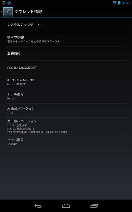 20121106002.jpg