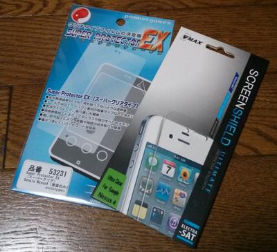 20121220-1-thumb-400x365-797.jpg