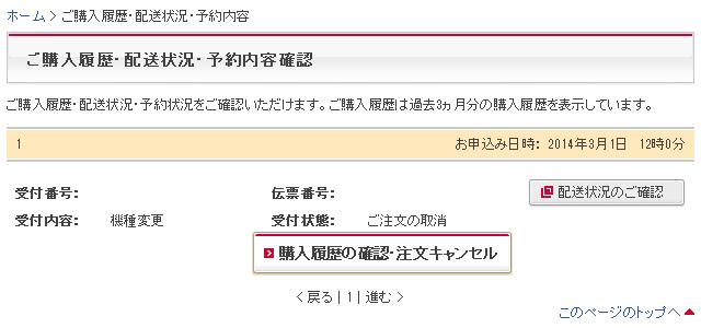 201403270001.jpg