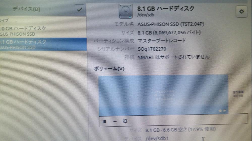 20141202_124410[1].jpg